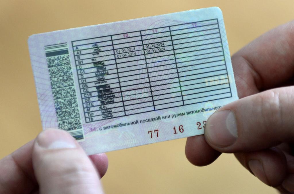 На сколько даются права водительские после 80 лет