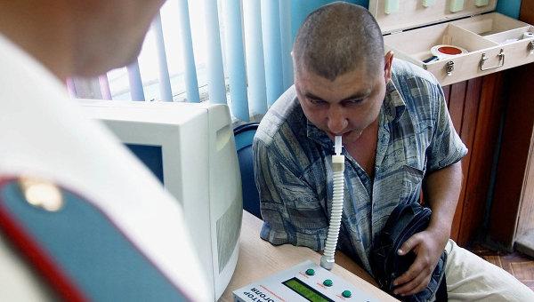 Изображение - Понятые при освидетельствовании на состояние опьянения medosvidetelstvovanie-na-alkogol
