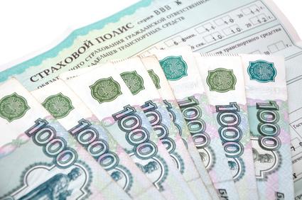 Выкуп страховых дел по дтп - отзывы выкуп дел у владельцев осаго и образец договора