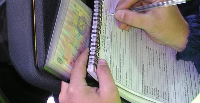 Образец возражения на протокол об административном правонарушении. Рассмотрение дела об административном правонарушении