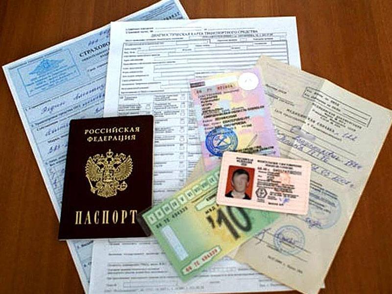 Изображение - Пошлина за обмен водительского удостоверения dokumenty-dlya-zameny-prav-1