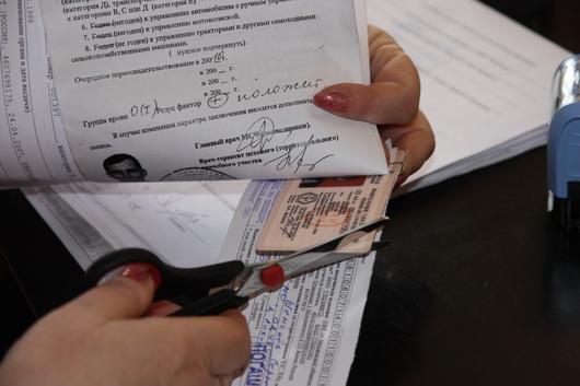 Как узнать срок лишения водительских прав онлайн.