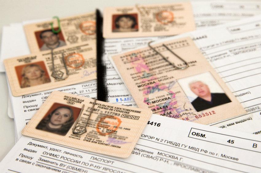 Какие нужны документы для замены водительского удостоверения в ГИБДД