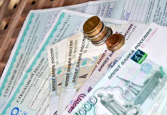 Как посчитать страховую выплату