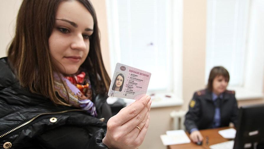Изображение - Пошлина за обмен водительского удостоверения zamena-prav-pri-smene-familii