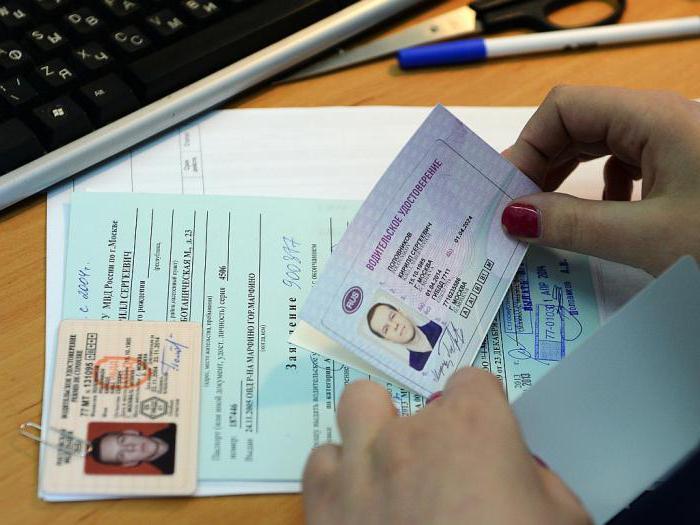 Изображение - Пошлина за обмен водительского удостоверения zamena-prav