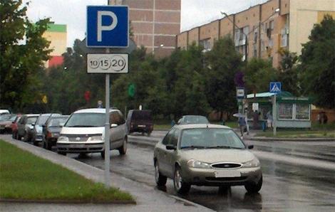Обжаловать штраф за парковку образец жалобы