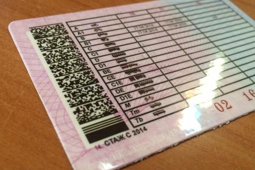 Водительские права можно будет продлить бесплатно и без посещения ГИБДД